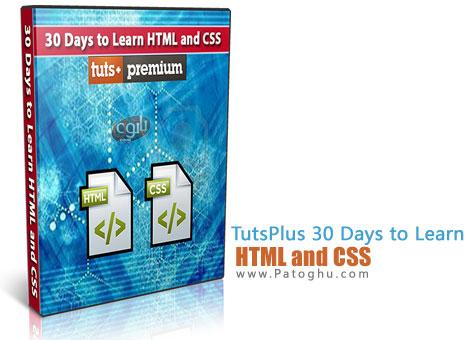دانلود فیلم آموزش HTML و CSS در 30 روز برای افراد مبتدی TutsPlus 30 Days to Learn HTML and CSS