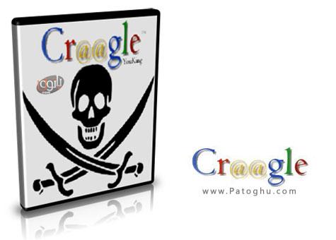 یافتن آسان کرک و سریال نرم افزارها توسط Craagle 4.0 Final