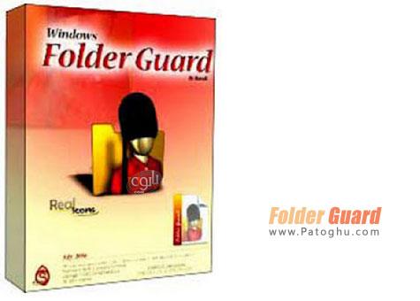 قفل گذاری بر روی فایلها و پوشه ها و حفاظت از آنها با Folder Guard 9.0.0.1665 Professional