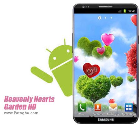 دانلود لایو والپیپر بسیار زیبای باغ قلب برای آندروید - Hearts Garden HD v1.2