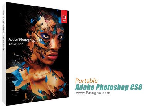 دانلود نسخه کم حجم و قابل حمل فتوشاپ 13 - Adobe Photoshop CS6 13.1.2 Final Portable
