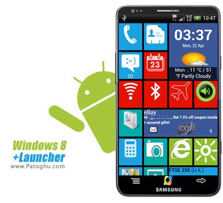 دانلود لانچر ویندوز 8 برای آندروید - Windows 8 +Launcher 1.5.1