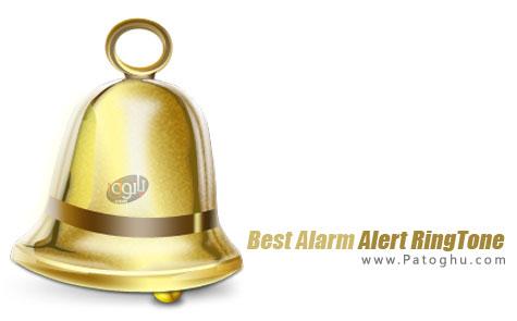 دانلود مجموعه رینگتون هشدار موبایل - Best Alarm Alert RingTone