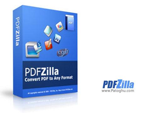 تبدیل فایل های Pdf به سایر فرمت ها با نرم افزار PDFZilla v1.2.9