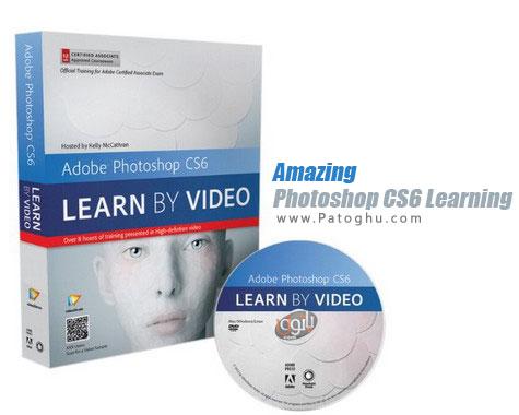 دانلود آموزش شگفت انگیز و حرفه ای فتوشاپ از مقدماتی تا پیشرفته - Amazing Photoshop CS6 Learning