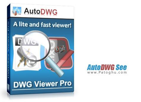 دانلود نرم افزار مشاهده فایل های اتوکد AutoDWG See Pro