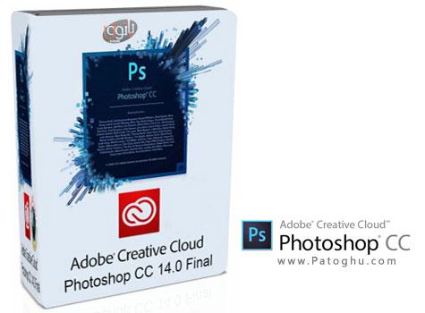 دانلود نسخه جدید فتوشاپ 14 - Adobe Creative Cloud Photoshop CC 14.0 Final