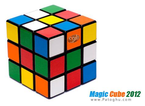 دانلود بازی کم حجم روبیک - Magic Cube 2012