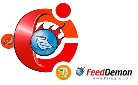 دریافت و خواندن RSS سایت و وبلاگ با نرم افزار FeedDemon Pro 4.5