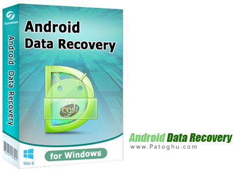 دانلود نرم افزار بازیابی اطلاعات تبلت و گوشی های آندرویدی - Android Data Recovery 2.0.1