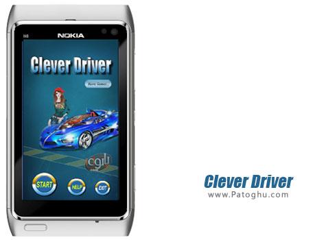 دانلود بازی تمرین رانندگی برای سیمبیان S60v5 S S^3 Anna - Clever Driver