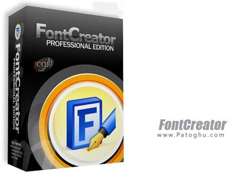 دانلود نرم افزار ویرایش و ساخت فونت FontCreator Professional v7.0.1.5
