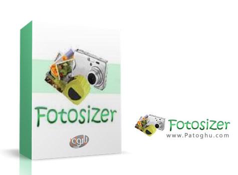 دانلود نرم افزار کاهش حجم تصاویر بدن افت کیفیت Fotosizer 2.04.0.535