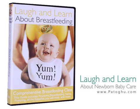 دانلود فیلم آموزشی بخندید و مراقبت از نوزاد را یاد بگیرید - Laugh Learn About Newborn Baby Care