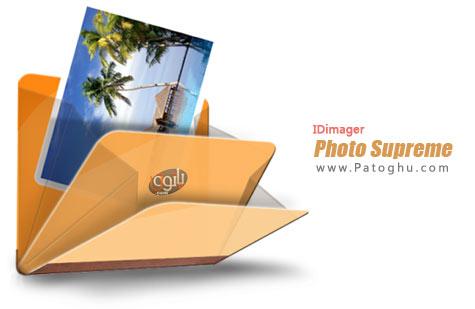 دانلود نرم افزار مدیریت و دسته بندی عکس های دیجیتال IDimager Photo Supreme 1.8.3.189
