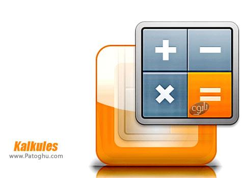 دانلود ماشین حساب مهندسی برای کامپیوتر - Kalkules Portable 1.9.3.22