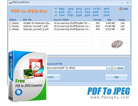 دانلود نرم افزار تبدیل فایل های PDF به عکس PDF To JPEG Pro 4.10
