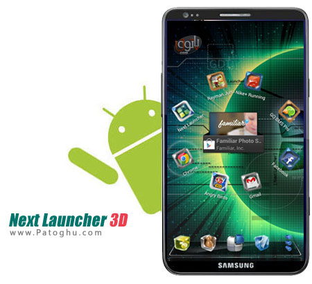 دانلود لانچر سه بعدی آندروید - Next Launcher 3D