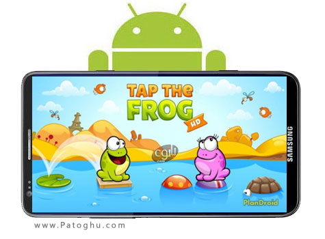 دانلود بازی اعتیاد آور پرش قورباغه ها آندروید - Tap the Frog HD