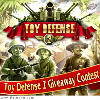 دانلود بازی دفاع اسباب بازی ها 2 - Toy Defense 2