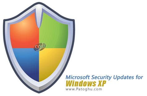 دانلود آپدیت آفلاین امنیتی برای ویندوز اکس پی - Microsoft Security Updates for Windows XP