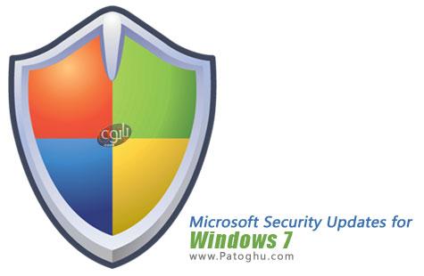دانلود آپدیت آفلاین امنیتی برای ویندوز 7 - Microsoft Security Updates for Windows 7