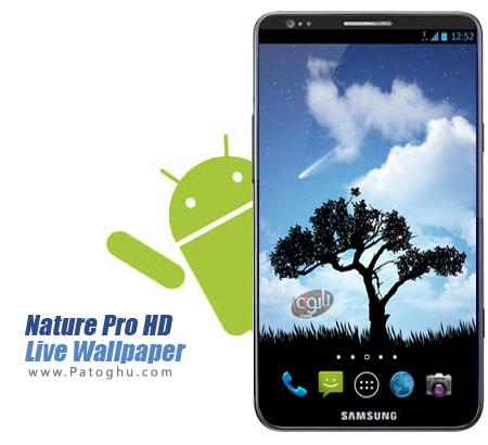 دانلود لایو والپیپر بسیار زیبای آندروید - Nature Pro HD Live Wallpaper 5.1