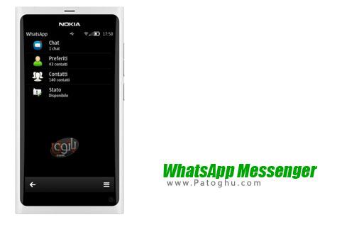 دانلود مسنجر WhatsApp Messenger 2.10 برای نوکیا