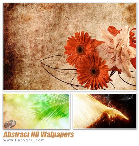 دانلود مجموعه بسیار زیبا از پس زمینه های گرافیکی برای دسکتاپ - Abstract HD Walpapers 2013
