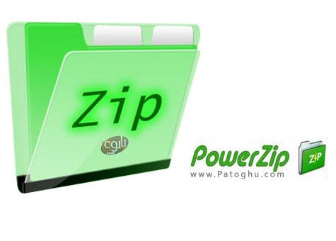 دانلود نرم افزار فشرده سازی سریع فایل ها - PowerZip v7.2.4010