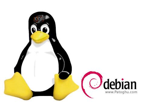 دانلود سیستم عامل رایگان و متن باز لینوکس دبیان - Debian Linux v7.1.0