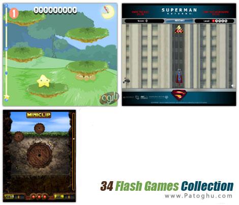 دانلود مجموعه 34 بازی فلش و کم حجم برای کامپیوتر - Best Flash Games Collection