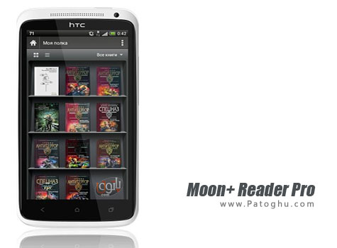 دانلود نرم افزار نمایش کتاب های الکترونیکی در آندروید - Moon Reader Pro 1.9.8