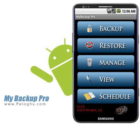 دانلود نرم افزار پشتیبان گیری آندروید - MyBackup Pro 4.0