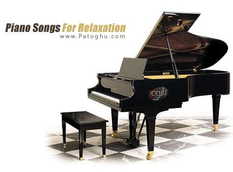 دانلود مجموعه بی نظیر موسیقی آرام بخش پیانو - Best Piano Songs For Relaxation