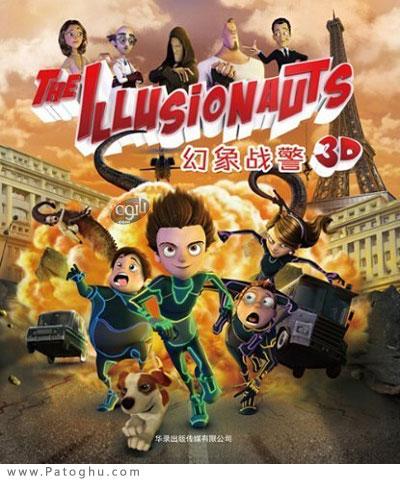 دانلود انیمیشن فانتزی The Ilusionauts