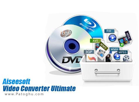 دانلود نرم افزار تبدیل آسان فایل های ویدیویی - Aiseesoft Video Converter Ultimate v6.3.6