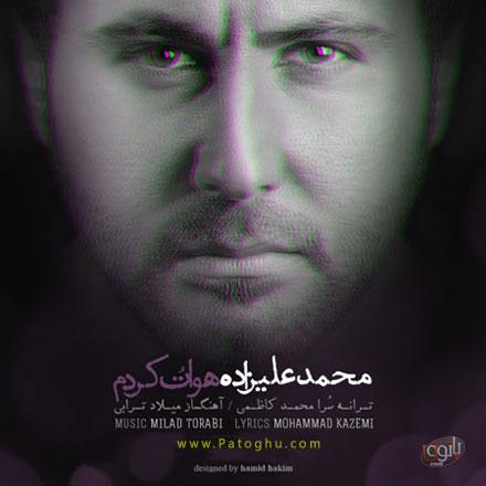 دانلود تیتراژ سریال خروس - محمد علیزاده