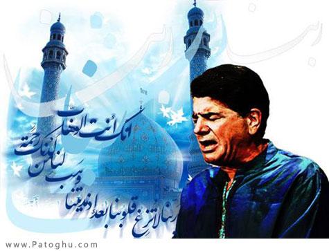 دانلود ربنا با صدای استاد محمد شجریان