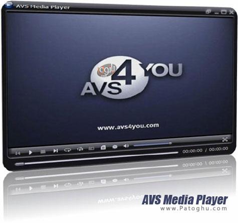 دانلود نسخه جدید پخش کننده قدرتمند فیلم - AVS Media Player v4.2.1