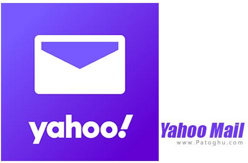 دانلود یاهو میل برای اندروید Yahoo Mail