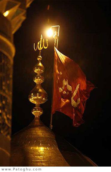 دانلود مراسم شب دوم محرم 93 با مداحی حاج محمود کریمی
