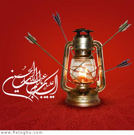 دانلود مراسم شب سوم محرم 93 با مداحی حاج محمود کریمی