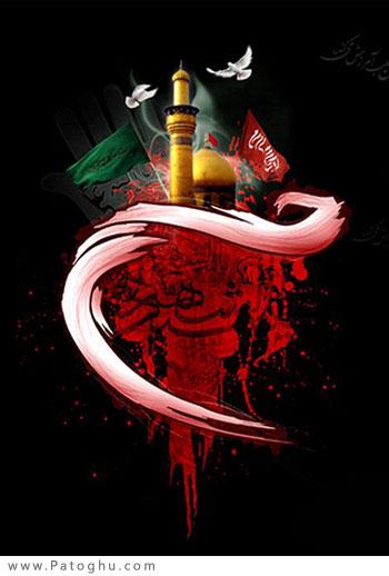 دانلود مراسم شب اول محرم 93 با مداحی حاج محمود کریمی
