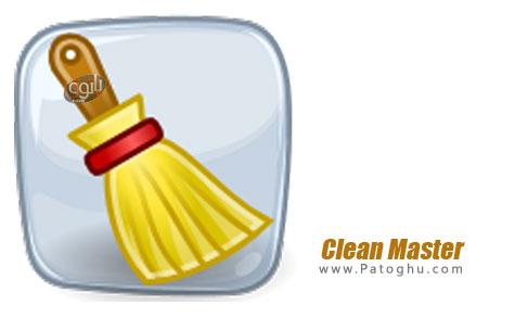 پاکسازی ویندوز با یک کلیک Clean Master 1.0