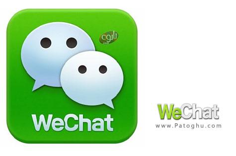 دانلود نسخه جدید وی چت برای اندروید WeChat 6.0.0.67
