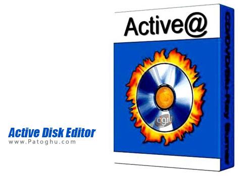 مشاهده و ویرایش پارتیشن ها Active Disk Editor Free 5.0.11.0