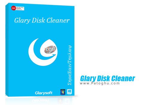 پاکسازی سریع هارد دیسک از فایل های زائد Glary Disk Cleaner 5.0.1.54