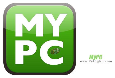 مشاهده مشخصات کامل رایانه MyPC 9.5.0.2