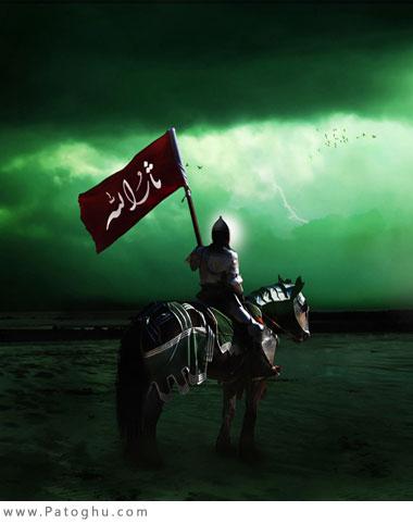 دانلود مراسم شب نهم محرم (تاسوعا) 93 با مداحی حاج محمود کریمی
